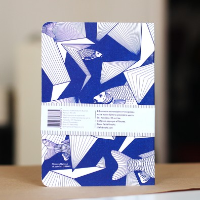 Блокнот с принтом Blue Fish формат А5