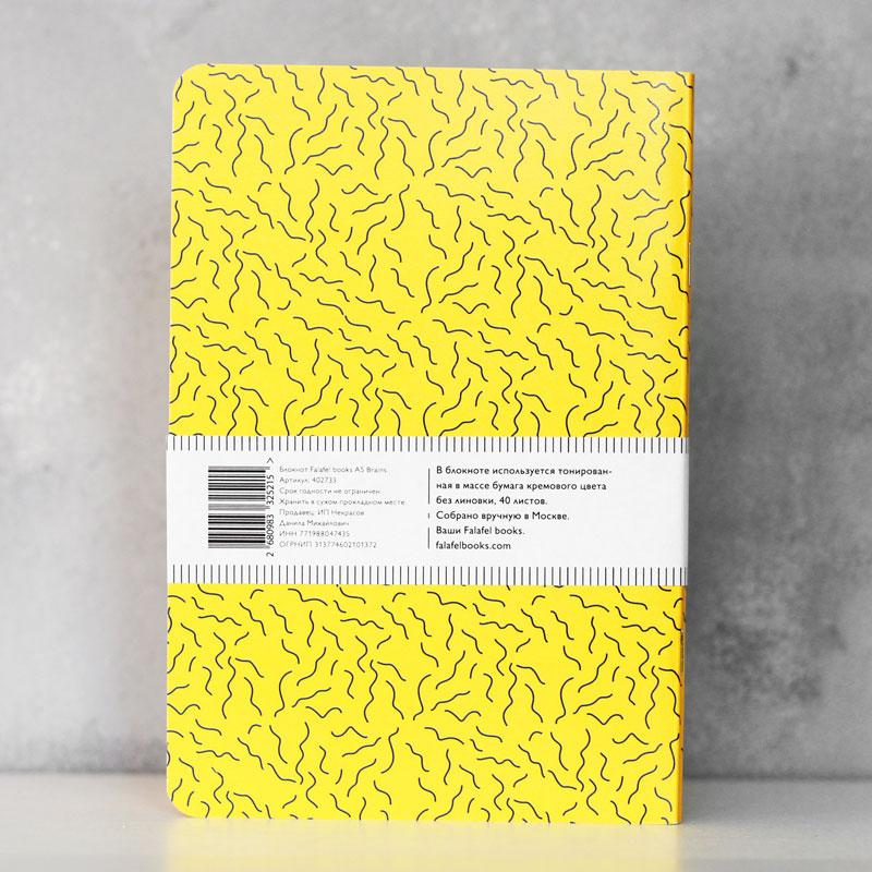 Блокнот с принтом Brains формат А5