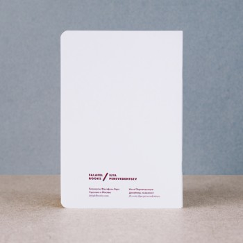 Блокнот с принтом Haha формат А5