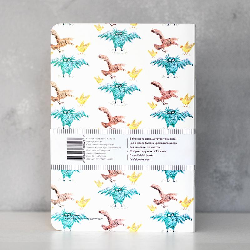 Блокнот с принтом Owls rs формат А5