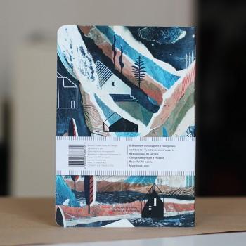 Блокнот с принтом Twilight формат А5