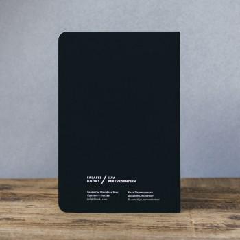 Блокнот Dostoevsky формат А5 Soft-touch