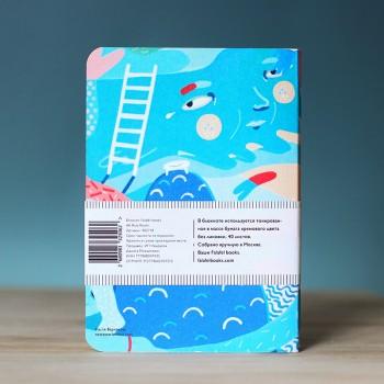 Блокнот с принтом Blue Room формат А6