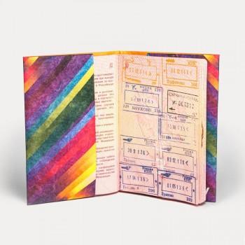 Обложка на паспорт NEW WALLET RAINBOW