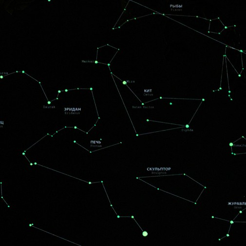 Светящаяся карта звездного неба Star Light Map